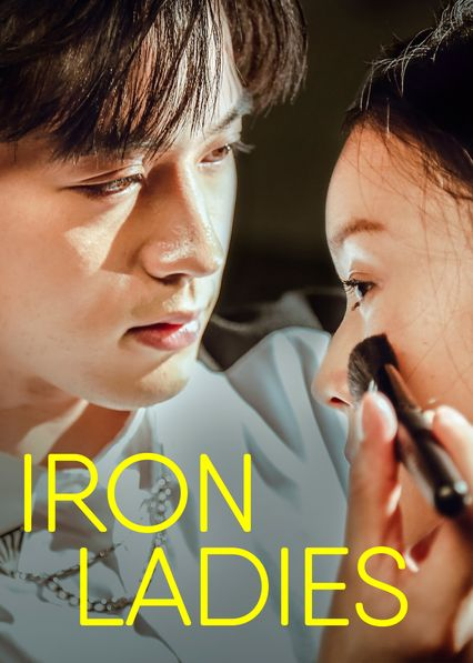 Iron Ladies