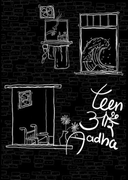 Teen Aur Aadha on Netflix Canada