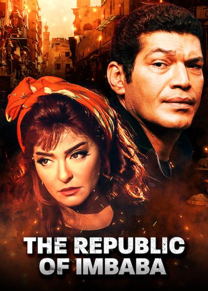 The Republic of Imbaba on Netflix Canada