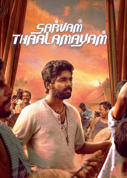 Sarvam Thaala Mayam (Telugu Version) on Netflix Canada