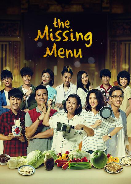 The Missing Menu