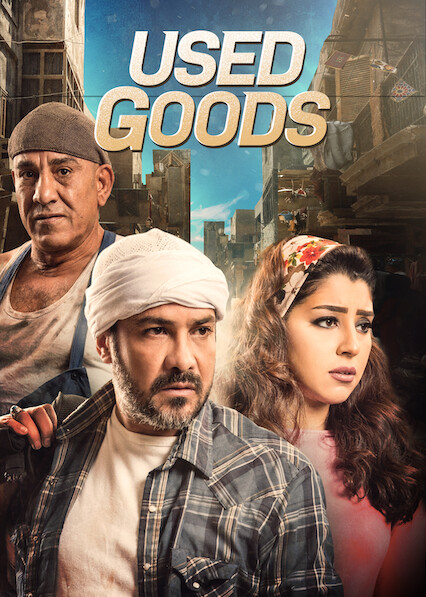 Used Goods on Netflix Canada