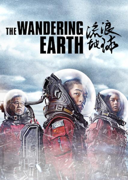The Wandering Earth on Netflix Canada