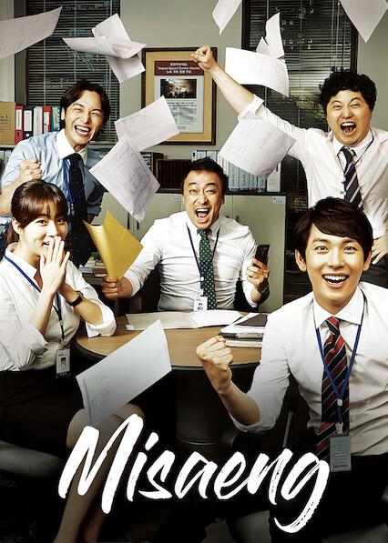 Misaeng on Netflix Canada