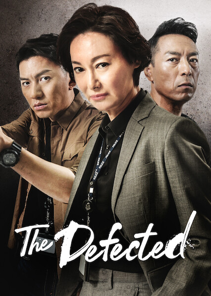 The Defected on Netflix Canada