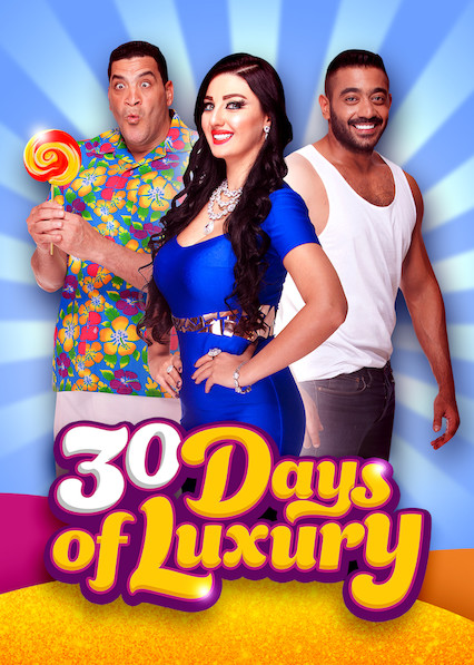 30 Days of Luxury
