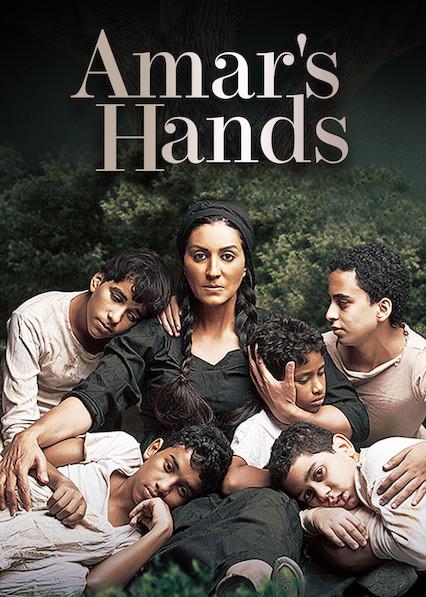 Amar's Hands on Netflix Canada