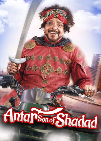 Antar: Son of Shadad
