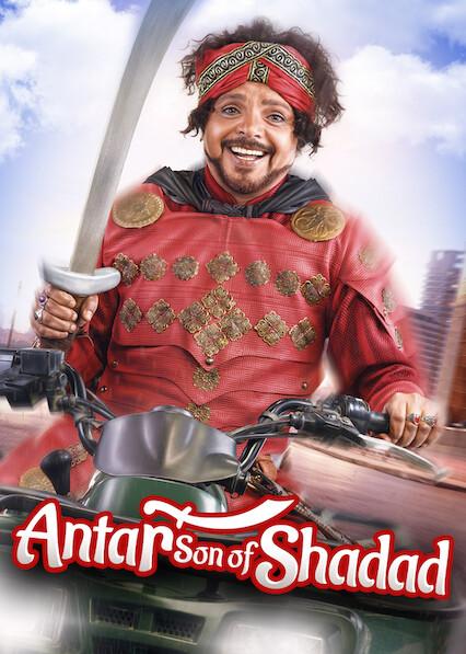 Antar: Son of Shadad on Netflix Canada