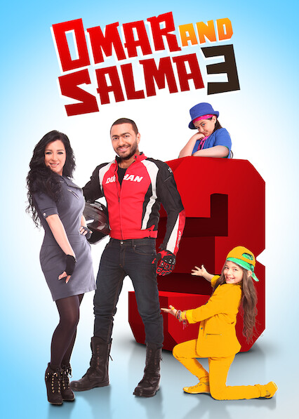 Omar and Salma 3 on Netflix Canada