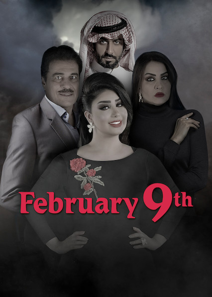 February 9