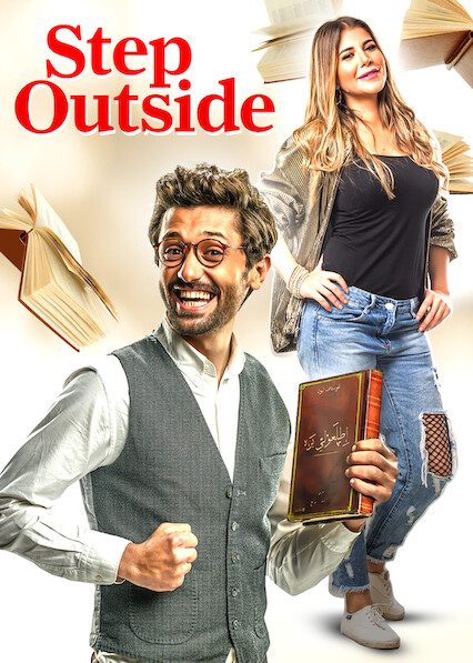 Step Outside on Netflix Canada