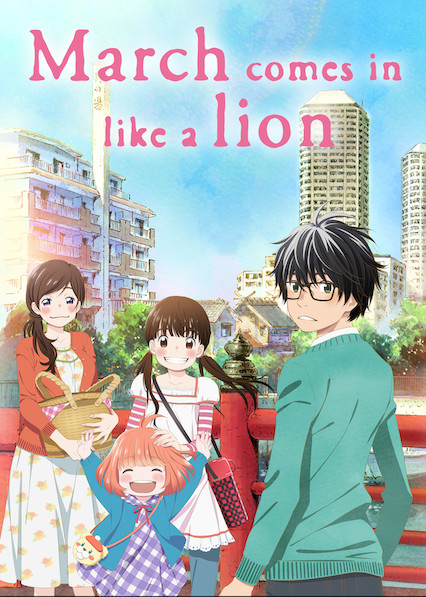 March Comes in Like a Lion on Netflix Canada